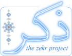 zekr-logo-small.png